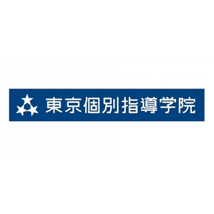 東京個別指導学院 津田沼南口教室