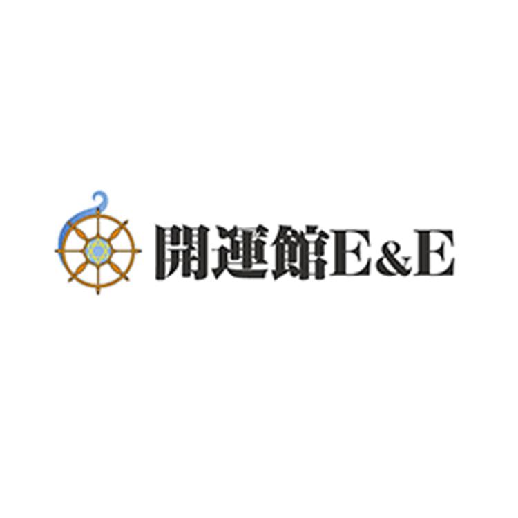 開運館E&E