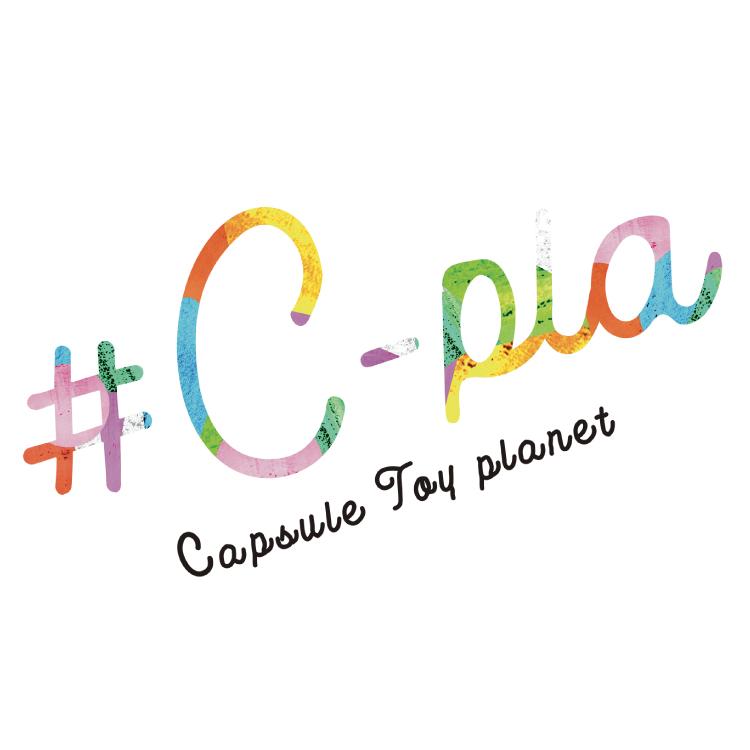 #C-pla